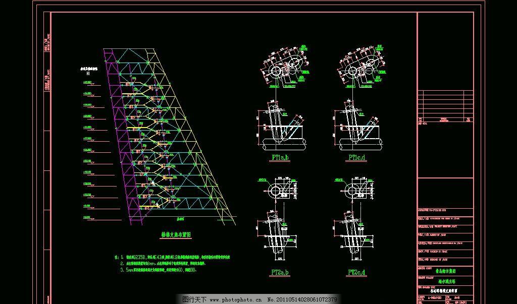 海尔标志塔 图纸 平面图 装修 装饰 施工图 钢结构 网架 桁架