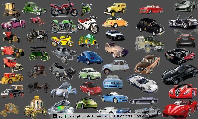 素材 跑车/汽车 摩托车 老爷车 跑车素材