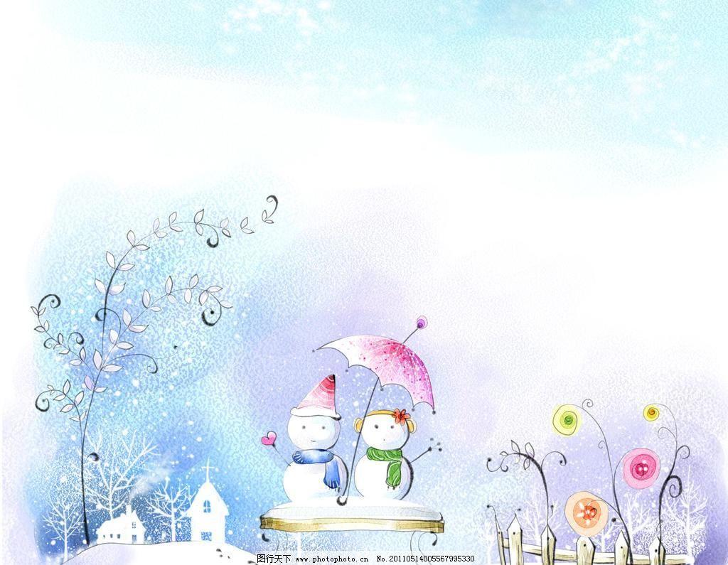 房子 糖果 围巾 心 蓝色 树 白色 栅栏 可爱 温暖 温馨 卡通 梦幻