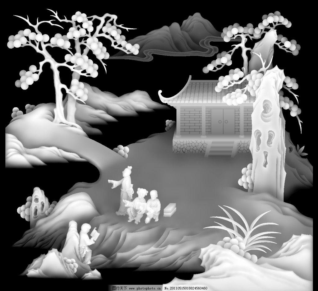 人物山水浮雕灰度图图片