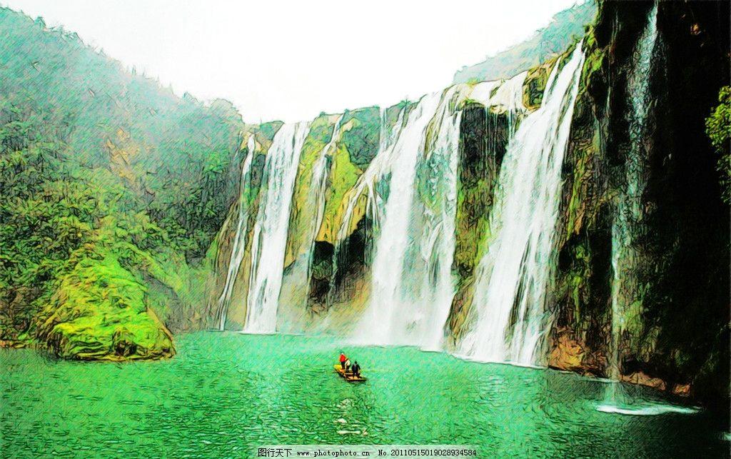 鹤壁瀑布绘画图片