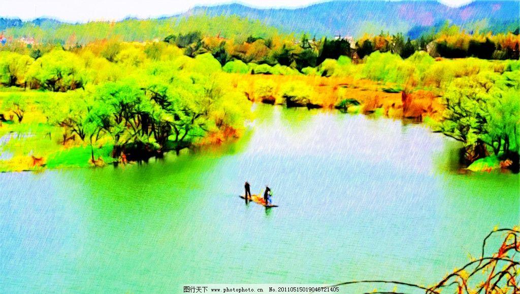 山水风景 山脉 流水 婺源 月亮湾 小船 树木 蓝天 水彩风景
