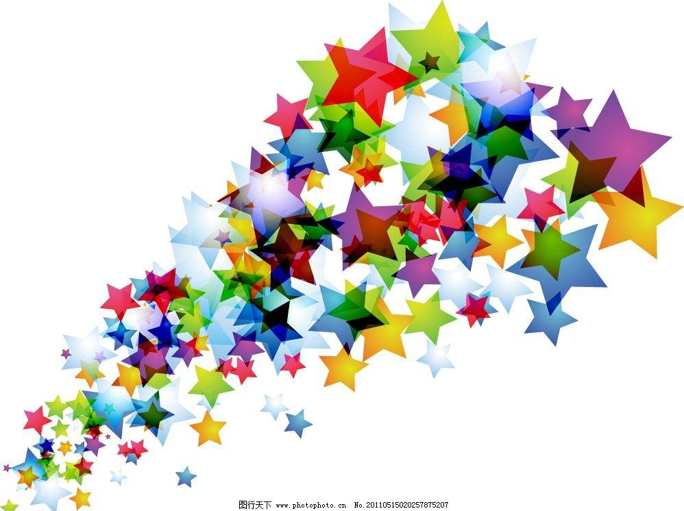 七彩动感星星五角星 动感 星星 五角星 七彩 多彩 炫彩 动感背景 矢量
