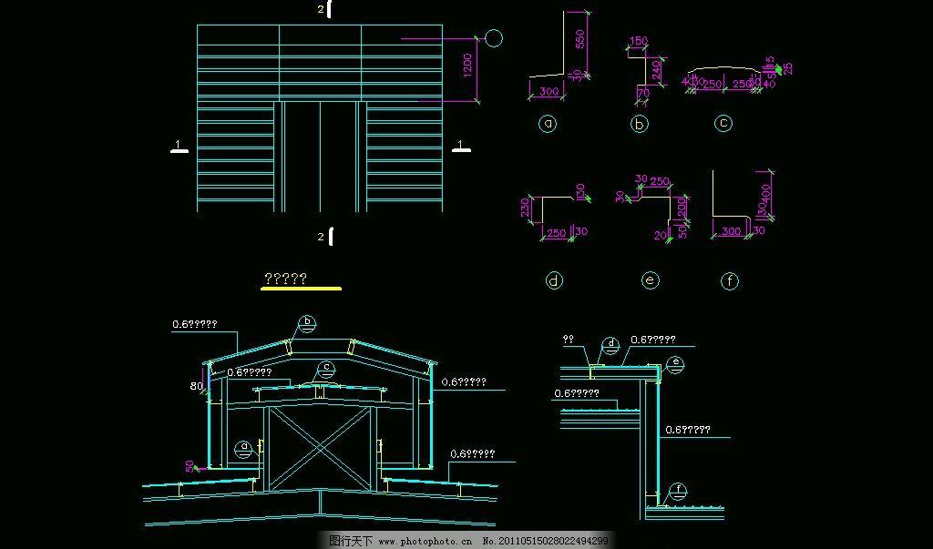 气楼 图纸 平面图 装修 装饰 施工图 钢结构 网架 桁架 节点