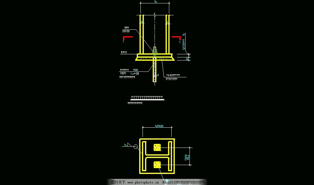 形截面柱铰接柱脚 cad 图纸 平面图 素材 装修 装饰 施工图 钢结构