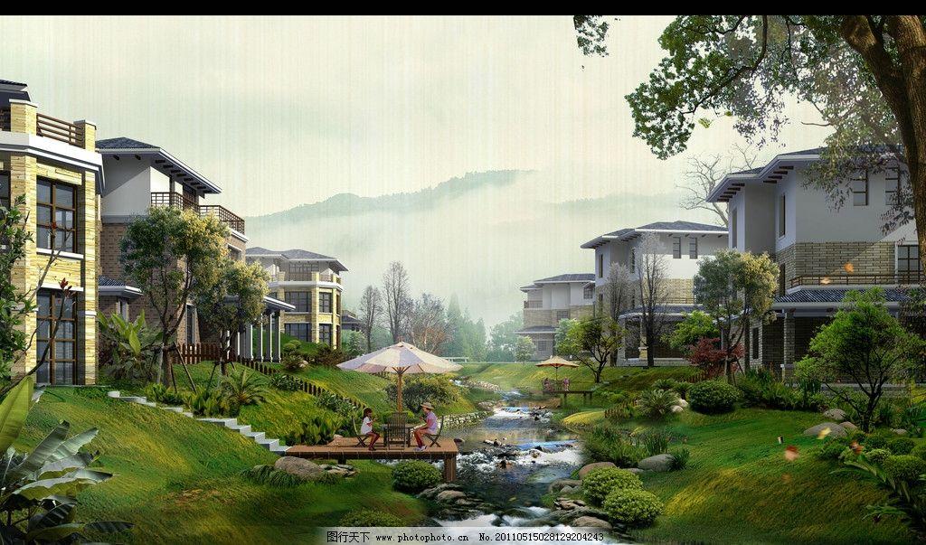 亲水别墅景观效果图图片