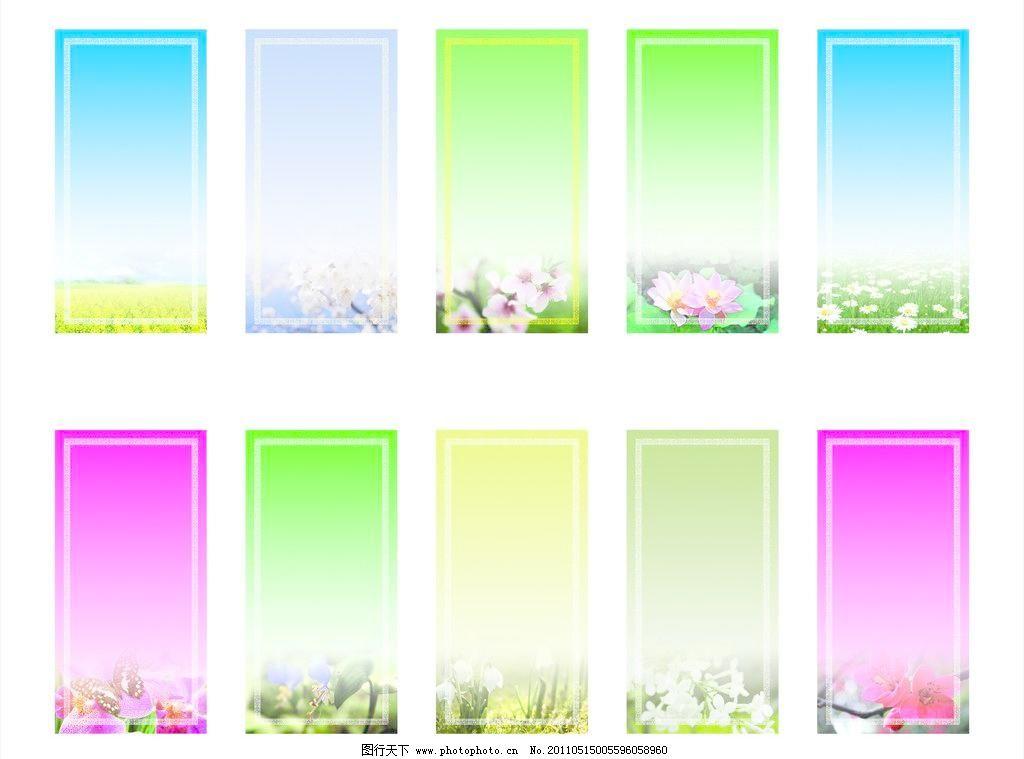 标语展板 (注背景合层)图片_其他_矢量图_图行天下图库