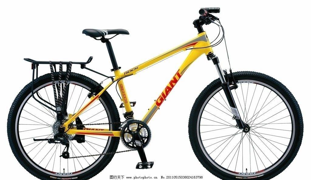山体自行车