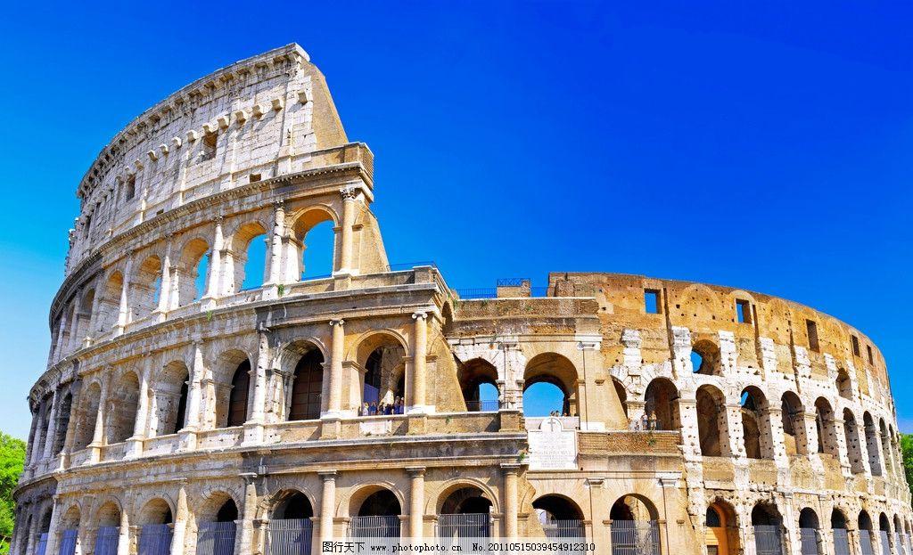 罗马古建筑和斗兽场
