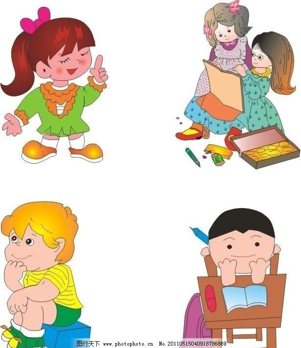 矢量男生 女生 幻想 沉思 思考 学习 画画 儿童幼儿 矢量人物