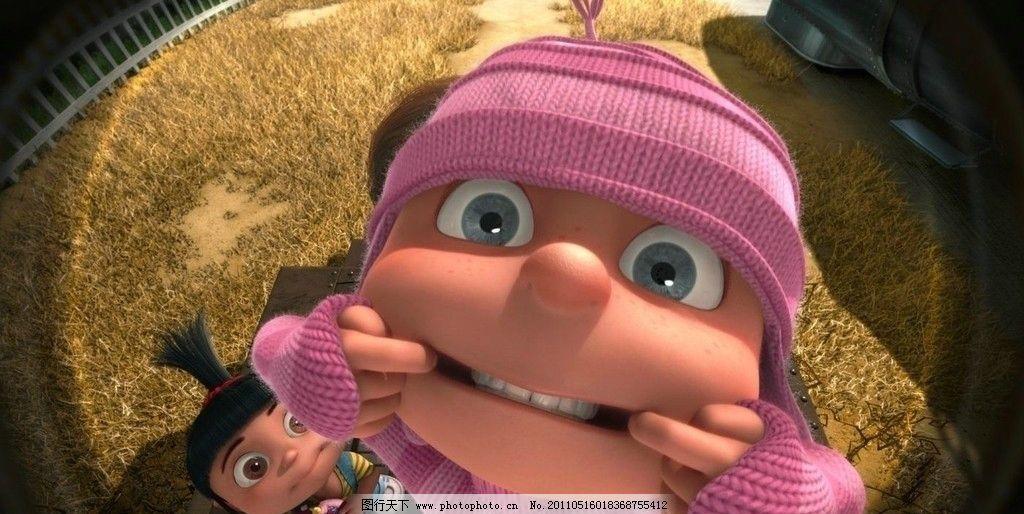 卑鄙的我 好莱坞 奥斯卡 女孩儿 主角 可爱 剧照 卡通 cute 动漫人物