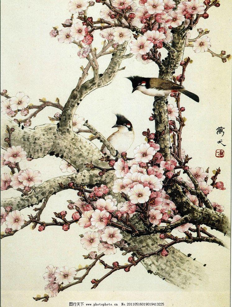 中国画 工笔重彩画