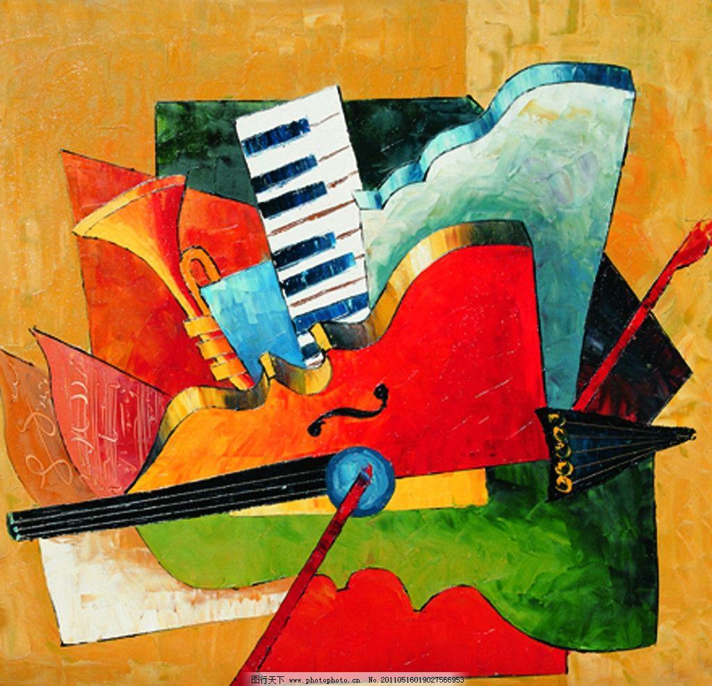 钢琴 吉他 乐器
