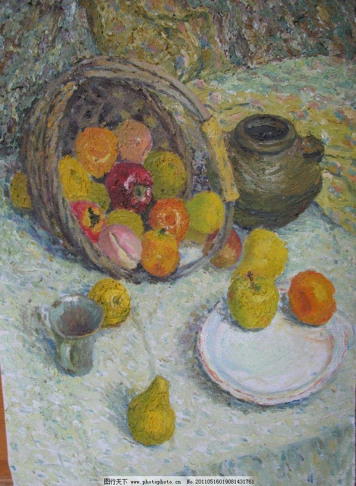 油画静物 油画 静物 水果 盘子 罐子 框 杯子 绘画书法 文化艺术 设计