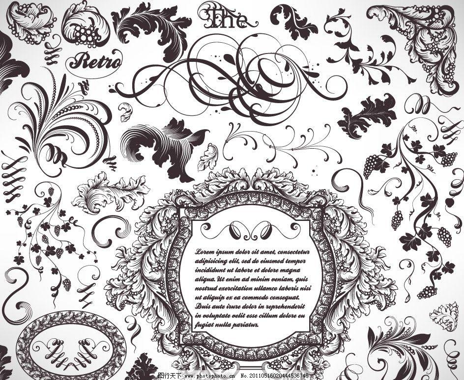花纹花边框 装饰花纹 装饰花边 设计花纹 线条花纹 手绘花纹 古典花纹