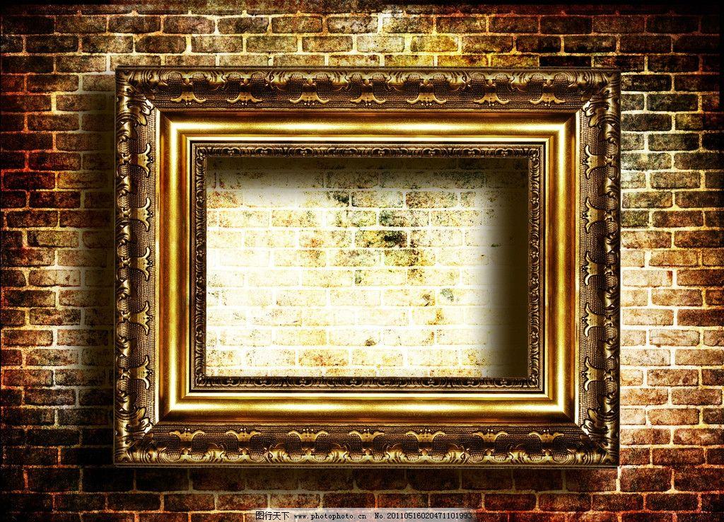 砖头墙壁 相框边框图片