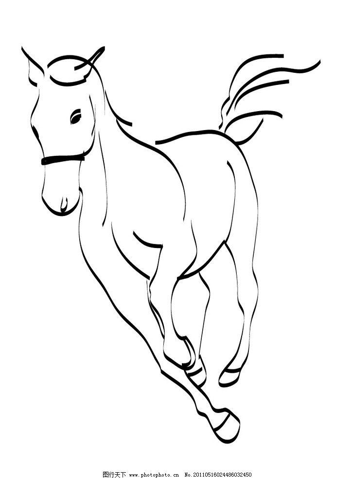 骏马奔跑矢量图 骏马 动物      奔跑 矢量 线条 野生动物 生物世界