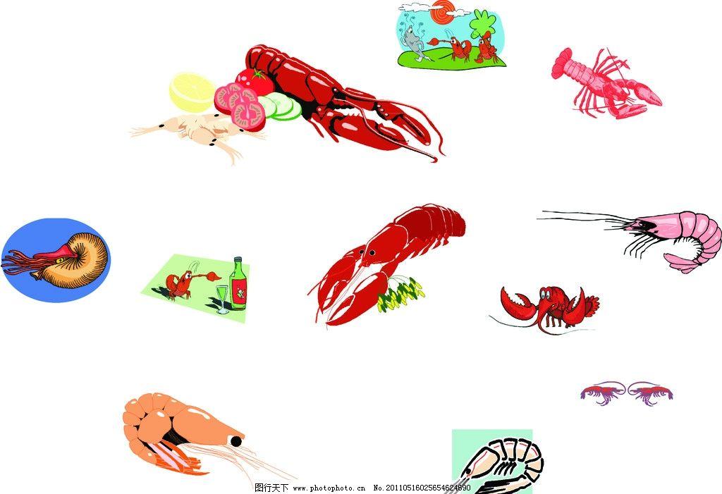 虾 虾米 小龙虾 河虾 海虾 龙虾 生活品 餐饮美食 生活百科 矢量 cdr
