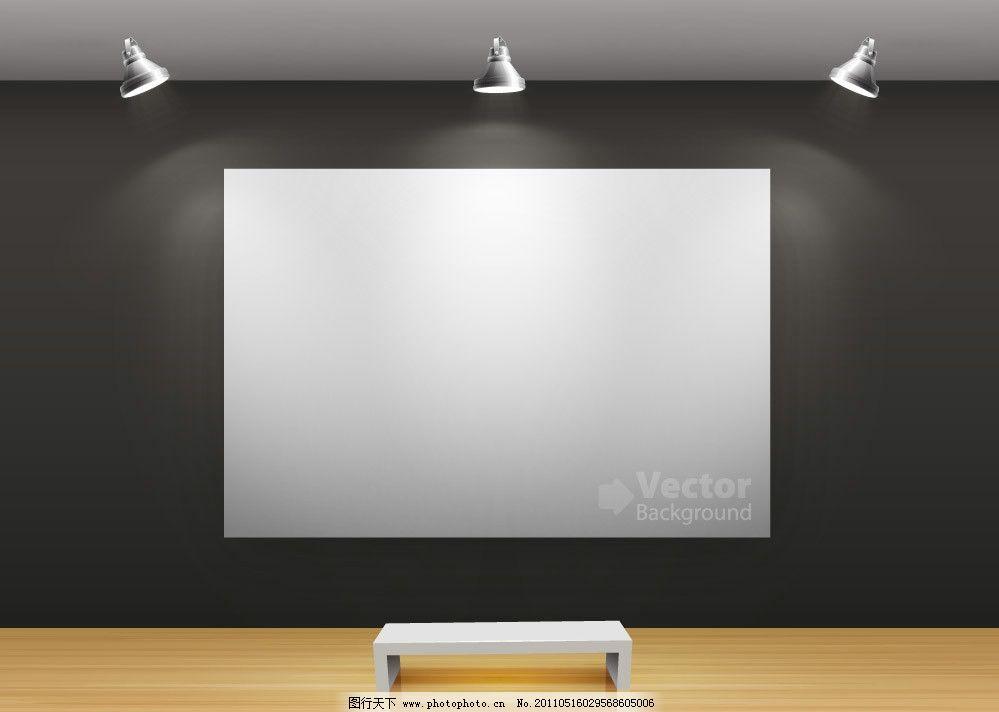 空白画框展板矢量图片