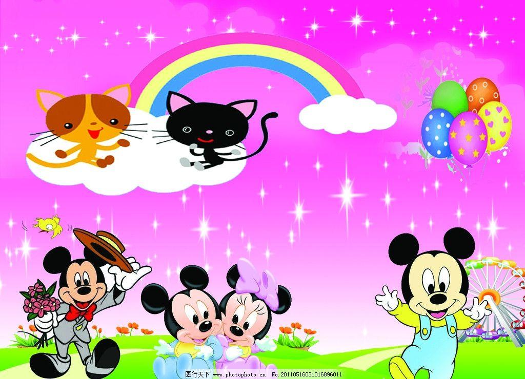幼儿园 米老鼠 小猫 草地 摩天轮 彩虹 小鸟 气球 亮点 其他模版