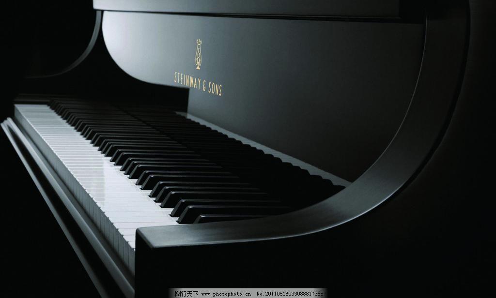 钢琴740第十七条谱子