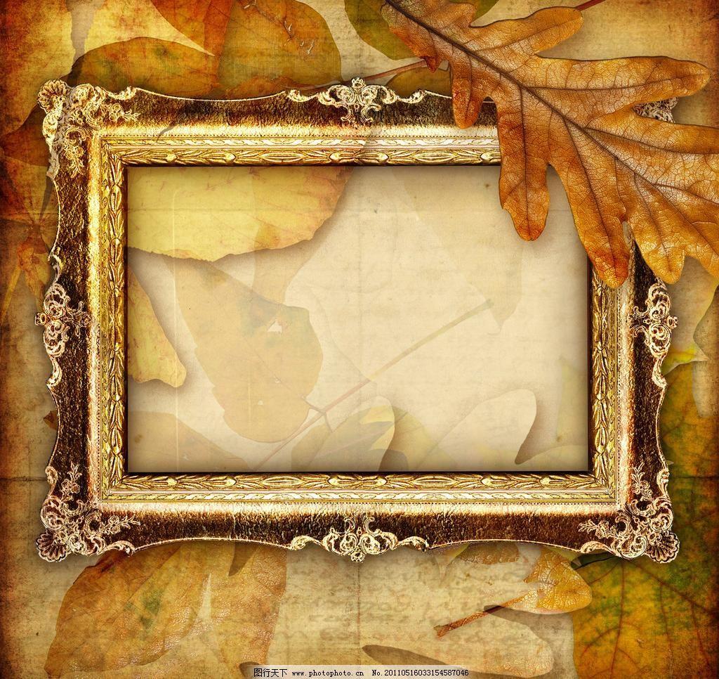 古典相框边框 树叶图片