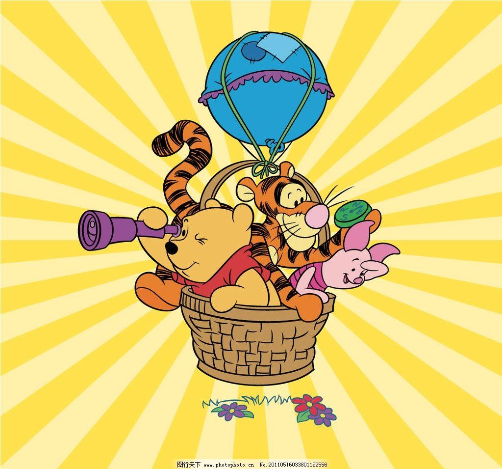 老虎一家 气球 篮子 望远 矢量素材 其他矢量