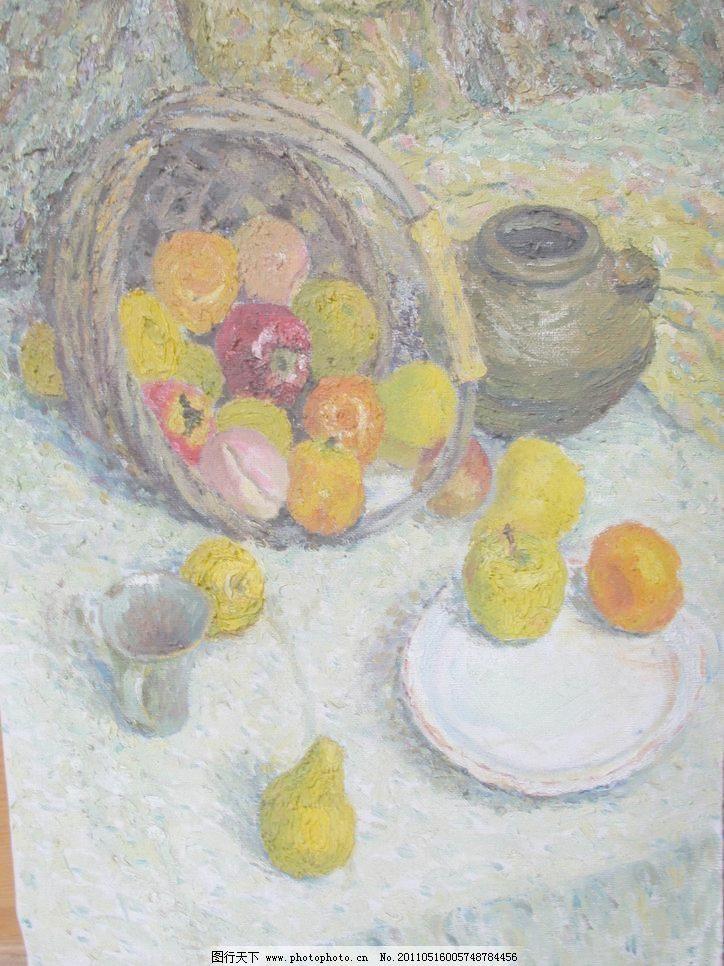 油画静物模板下载 油画静物 油画 静物 水果 盘子 罐子 框 杯子 绘画