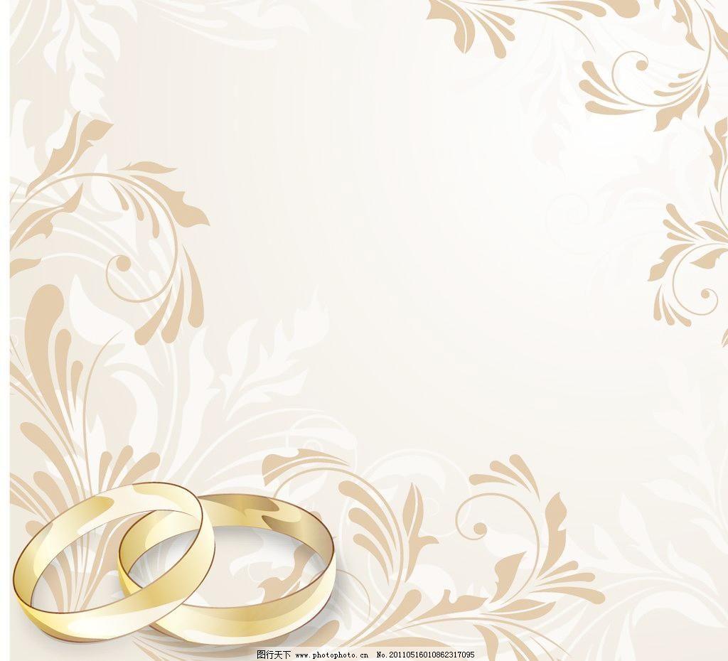 设计图库 环境设计 背景墙  欧式花纹婚礼贺卡图片免费下载 对戒 贺卡