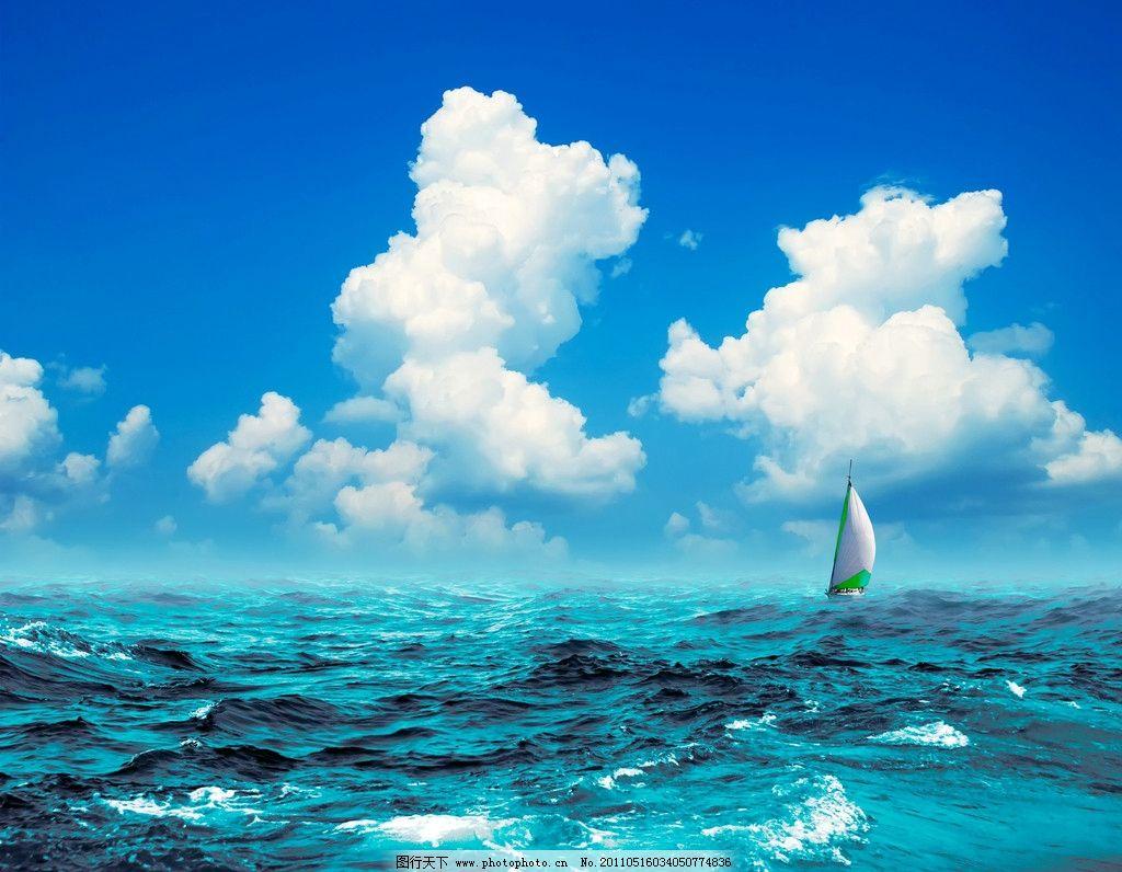 大海风光 大海 蓝天 白云