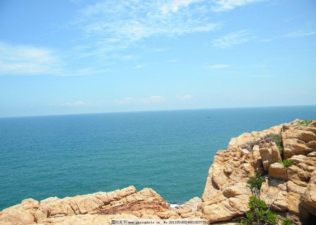 蓝天 白云 海水 海边 自然风景 自然景观 摄影 阳光大海 阳光 太阳