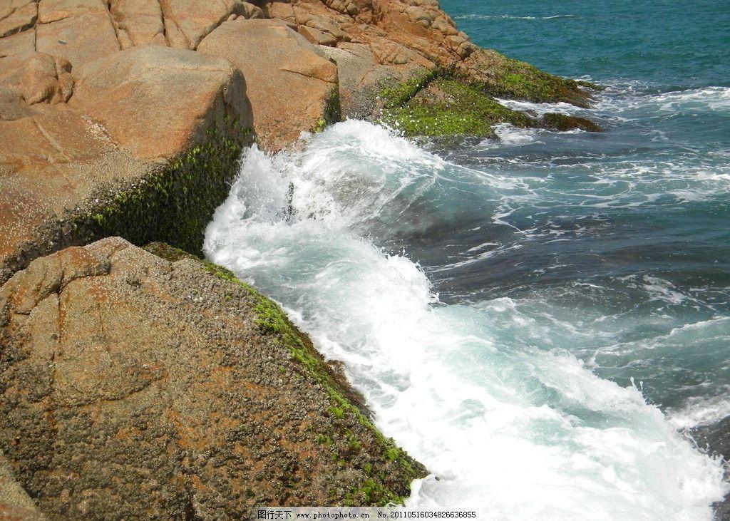 海边 自然风景 自然景观 摄影 阳光大海 阳光 太阳 天空 日出 清晨