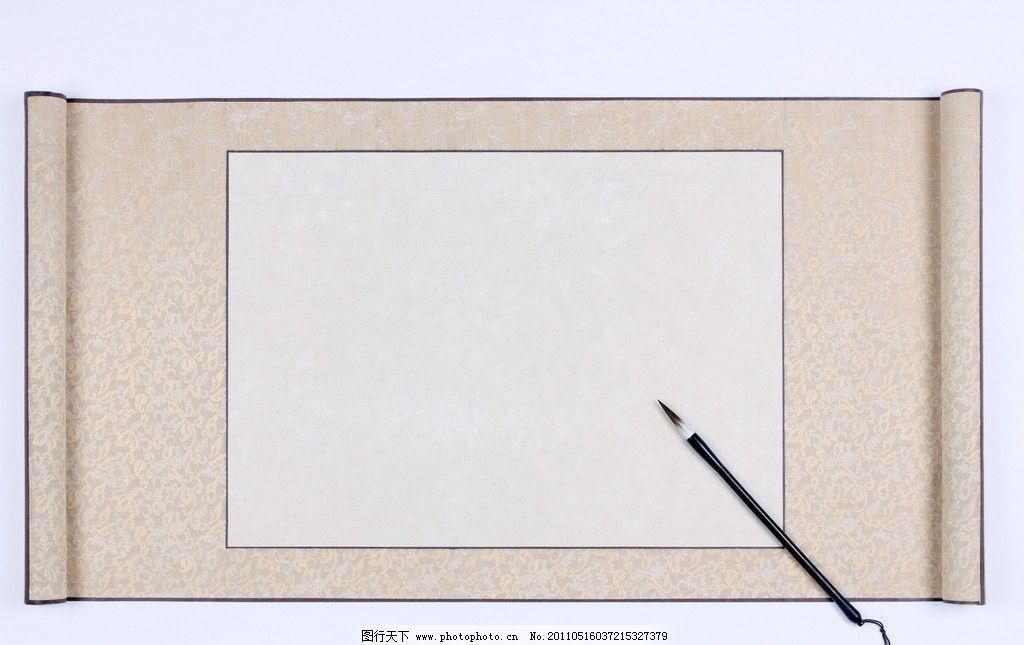 卷轴标题栏手绘