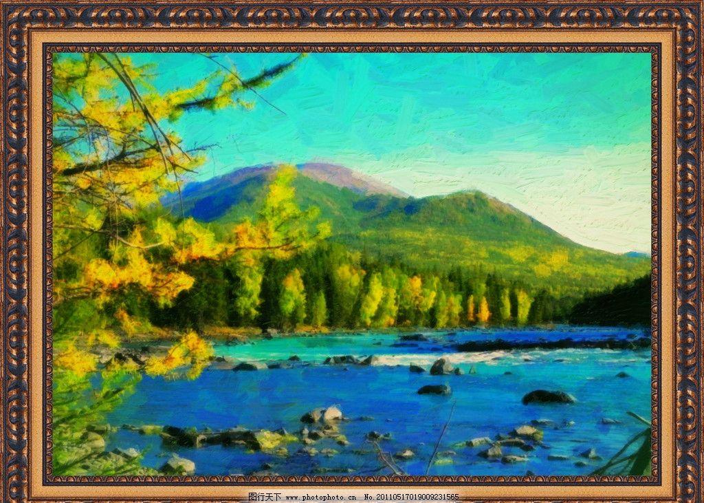 山水风景 树木 树林 绿色 茂盛 山脉 河流 倒影 阴影 相框