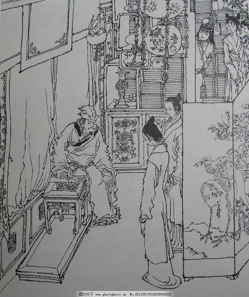 攻中国画小写意熊猫竹子及梅花等图片