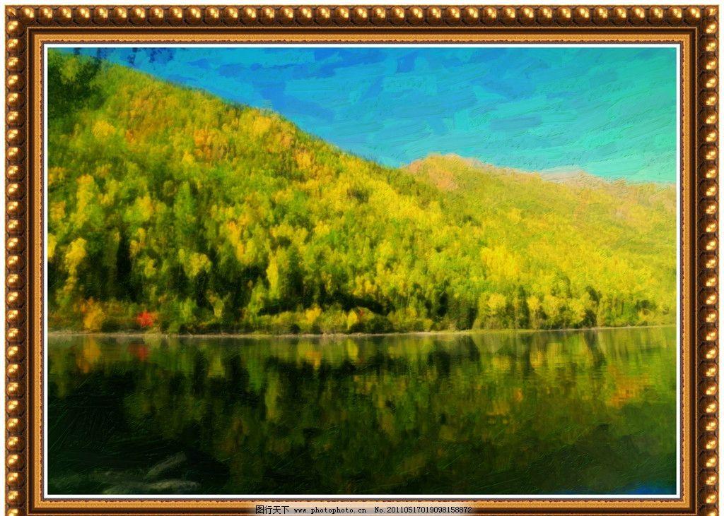 山水风景 树木 树林 绿色 茂盛 山脉 湖水 倒影 阴影 相框