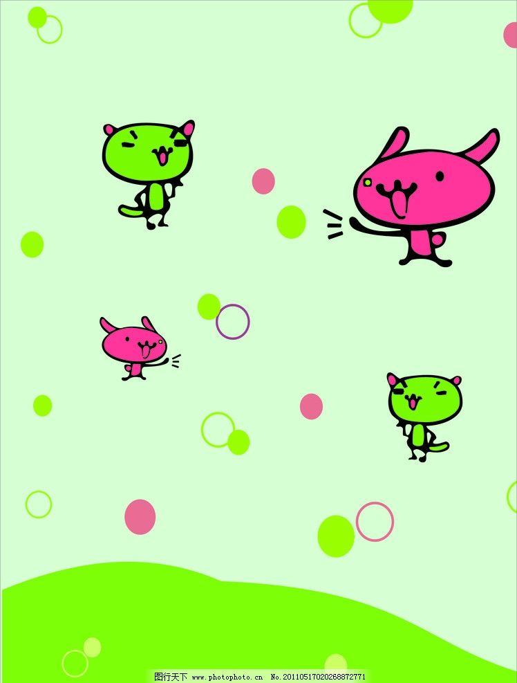 艺术玻璃 卡通小动物 卡通图 qq 底纹背景 底纹边框 矢量 cdr