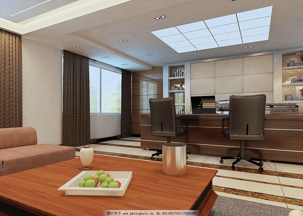 办公室 办公桌 沙发 背景墙 地板 吊顶 精致 明亮 3d设计 3d作品