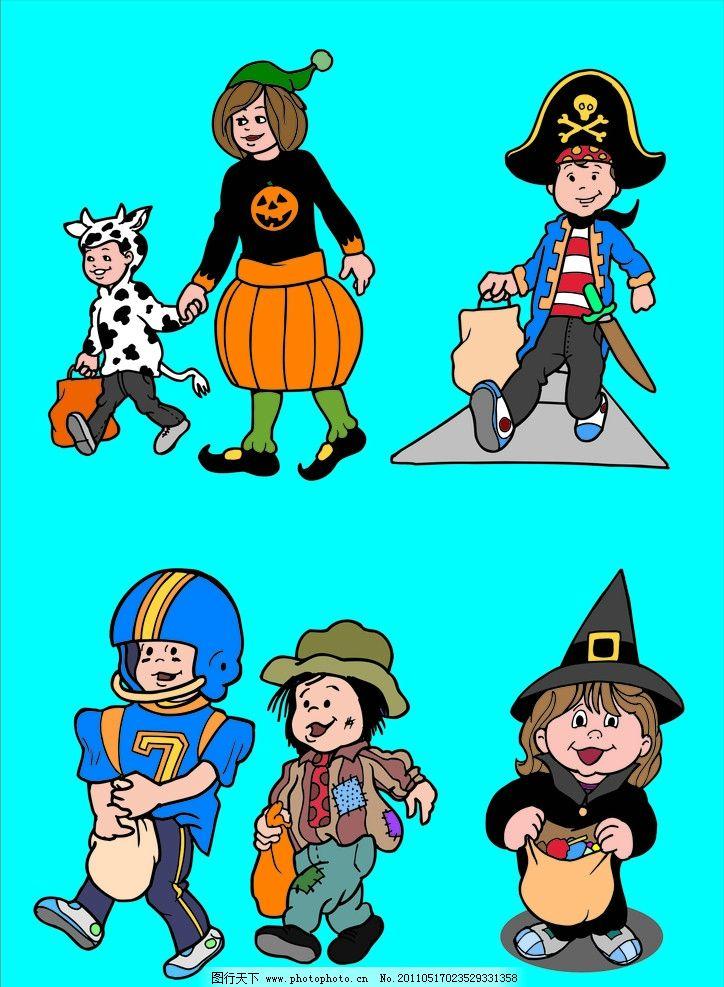 卡通儿童 卡通儿童素材 矢量人物 卡通 幼儿 儿童 搞笑 可爱 儿童幼儿