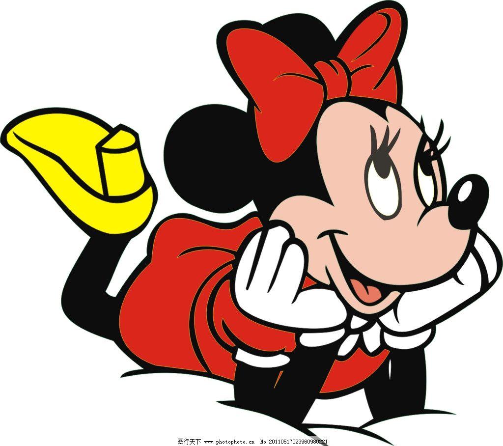 米老鼠 黄色鞋 头饰 卡通 其他人物 矢量人物