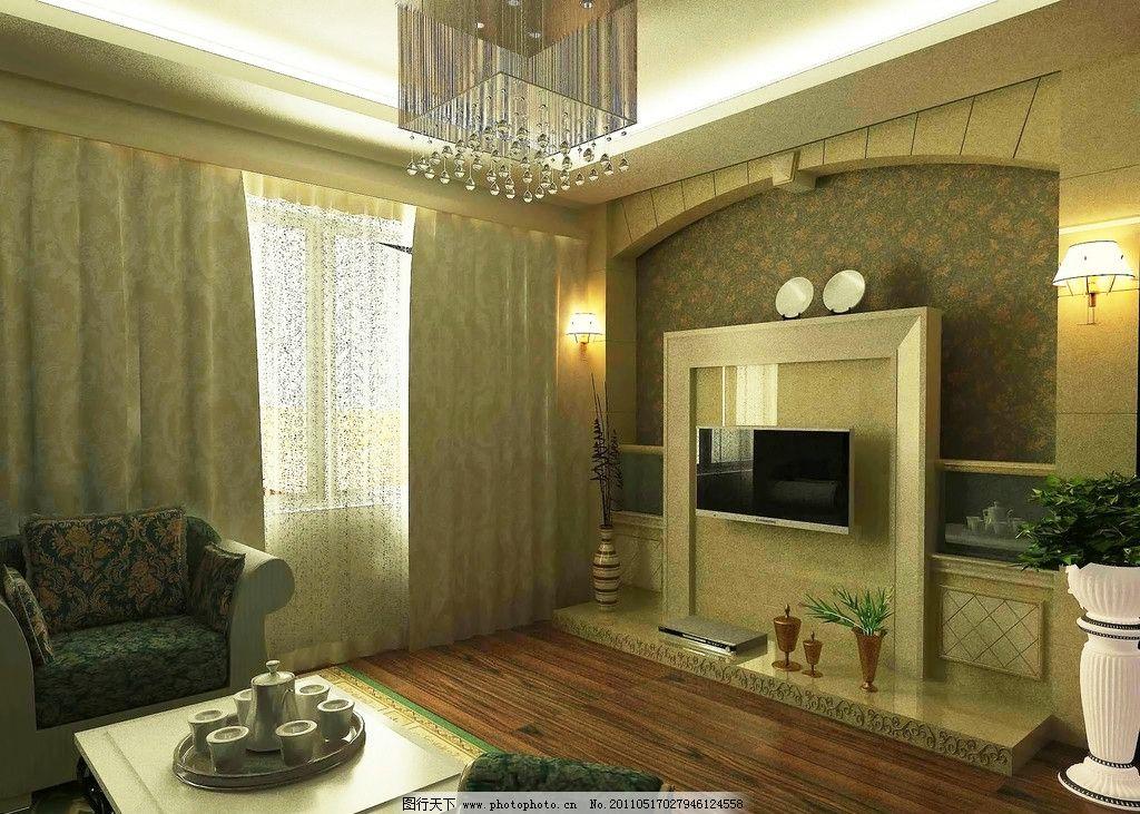 田园欧式客厅 田园 欧式 电视背景墙 室内设计 环境设计 设计 72dpi