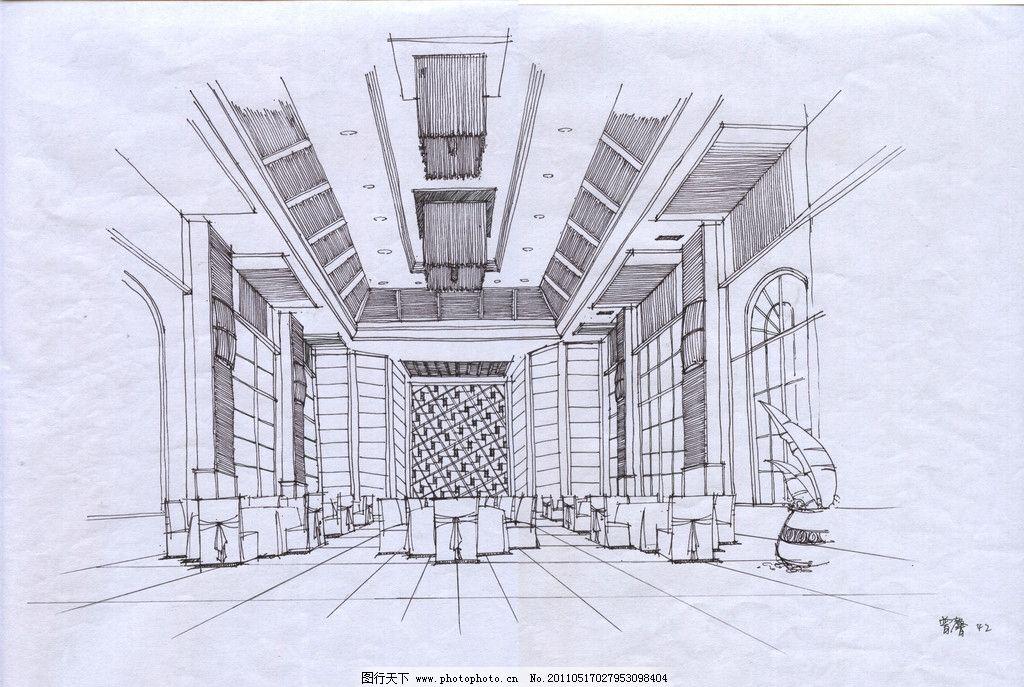 餐厅大堂手绘稿图片