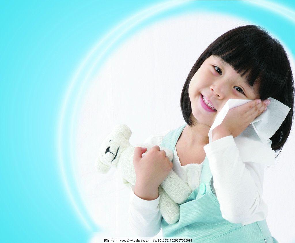 纸巾小女孩 可爱女孩 小熊