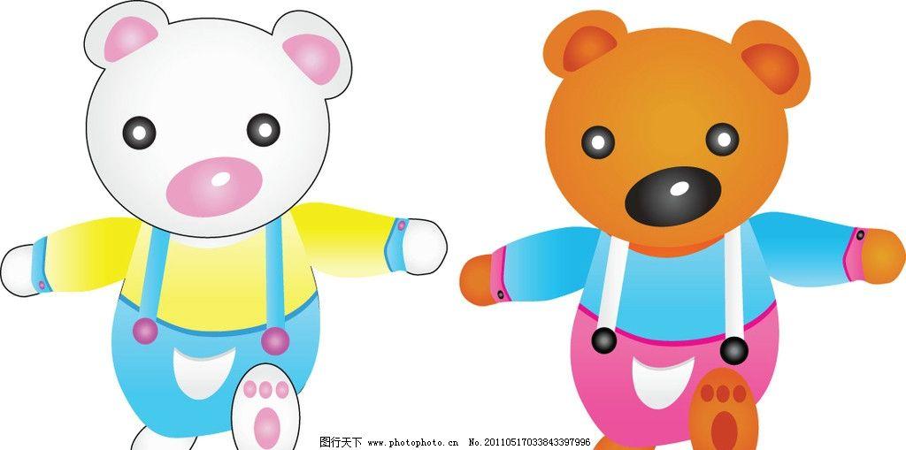 小熊一键重装系统步骤