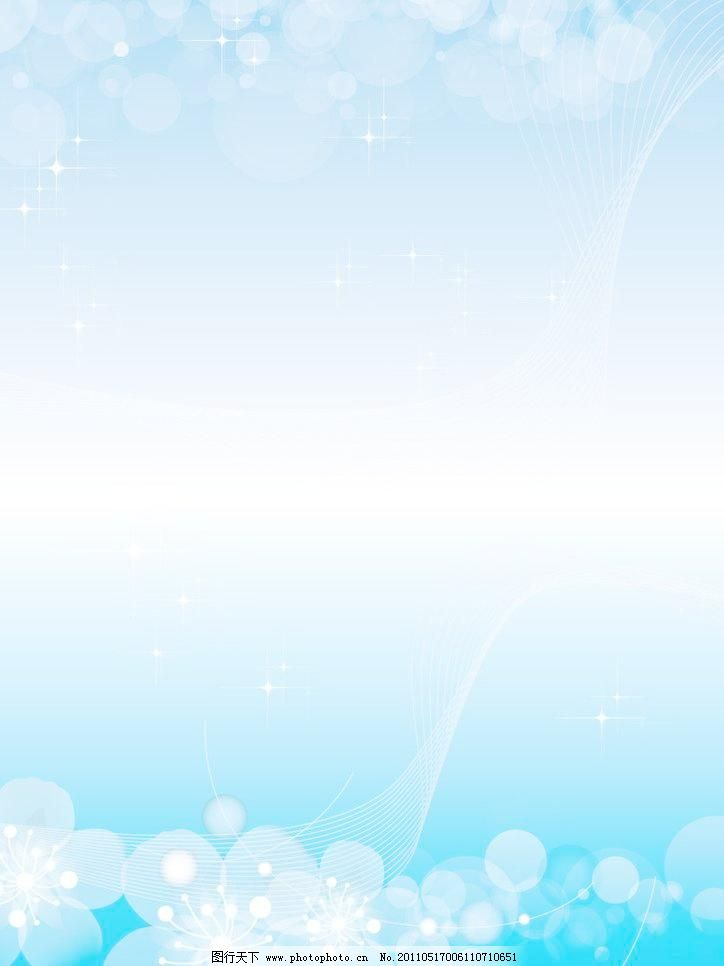 ai 背景 淡雅 底纹 底纹背景 底纹边框 花朵 蓝色 矢量背景 夏天 清新