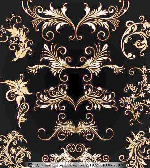 欧式花纹花边矢量素材 欧式 金色 花纹 花边 角花 对花 装饰花 华丽