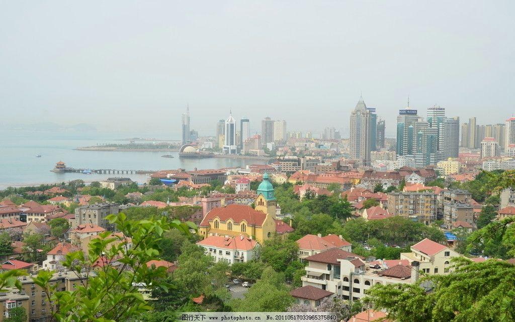 青岛海滨一景 青岛美景 红瓦 绿树 海湾 海水 栈桥 海上皇宫 高楼大厦