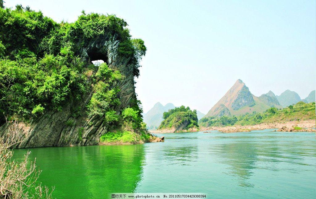 山水 蓝天 河水 绿色 树 水中倒影 湖泊 山水风景 自然景观 摄影 bmp