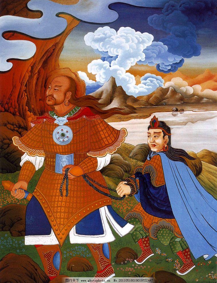藏式绘图 佛 宗教 宗教信仰 菩萨 西藏 民族 工艺 花纹 绘画 艺术图片