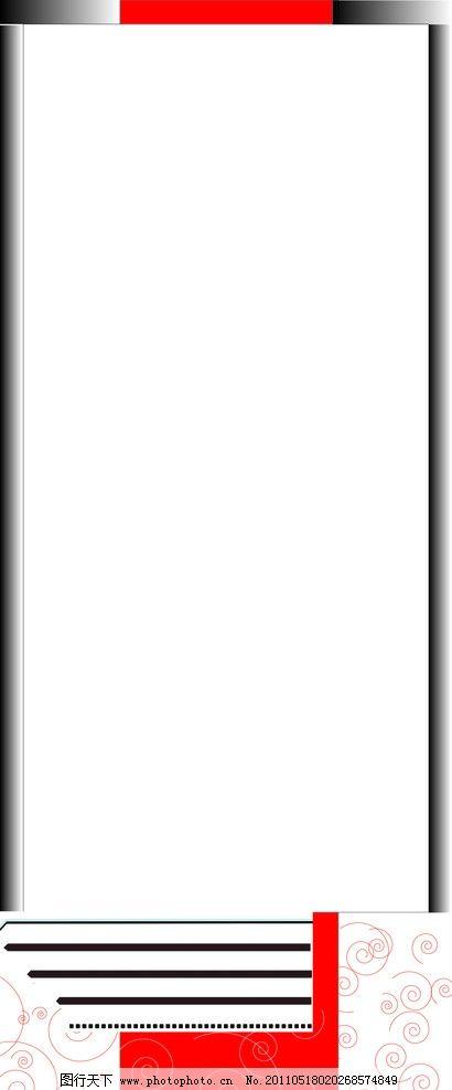 ppt 背景 背景图片 边框 模板 设计 相框 410_987 竖版 竖屏